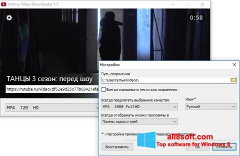 Screenshot Ummy Video Downloader Windows 8