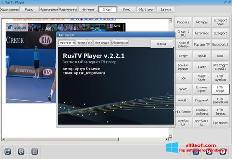 Screenshot RusTV Player Windows 8