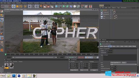 Screenshot CINEMA 4D Windows 8