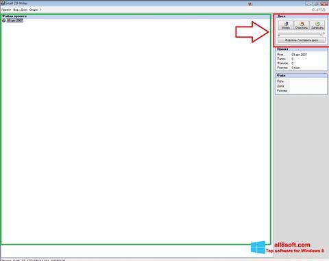 Screenshot Small CD-Writer Windows 8
