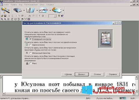 Screenshot CuneiForm Windows 8
